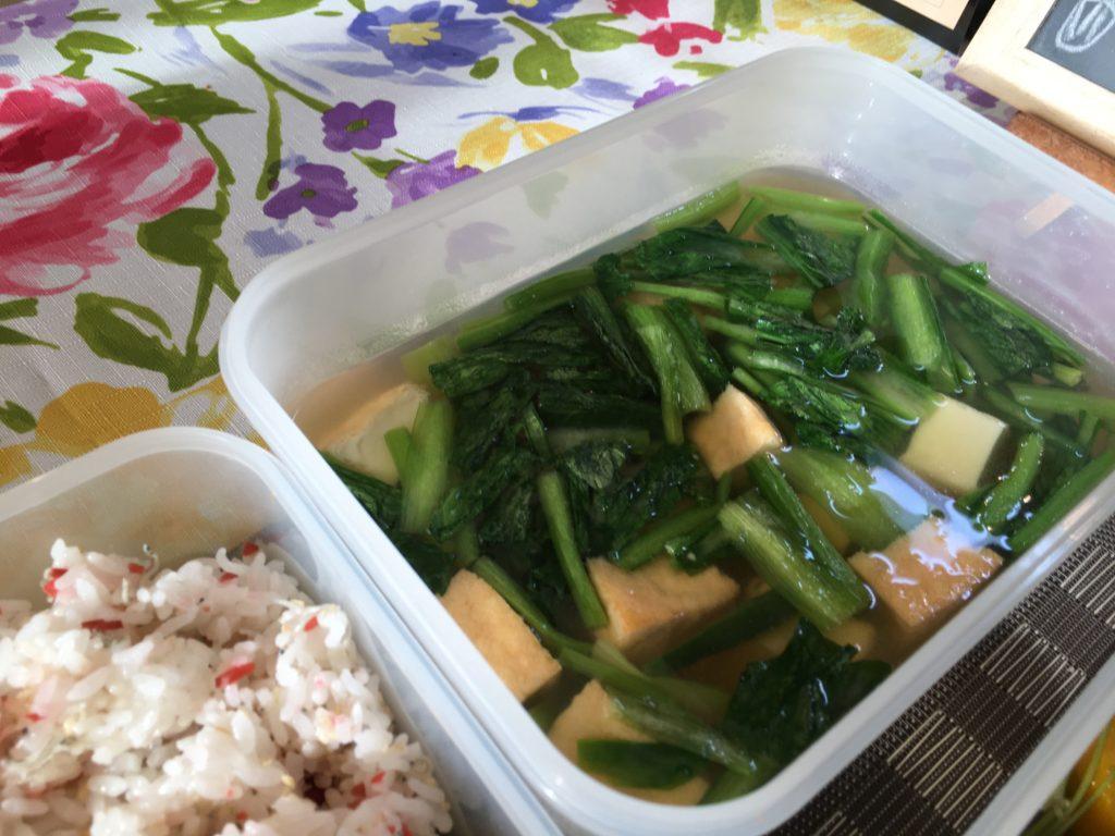 料理教室マンツーマン厚揚げ小松菜味噌汁