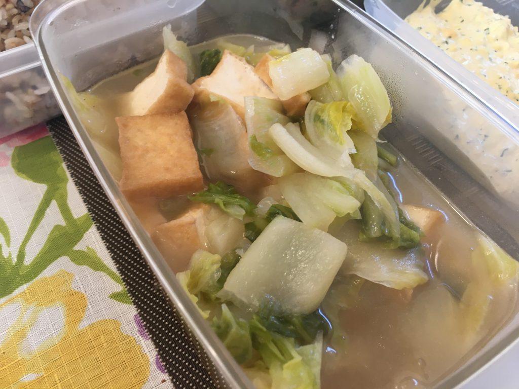 料理教室マンツーマン白菜煮物