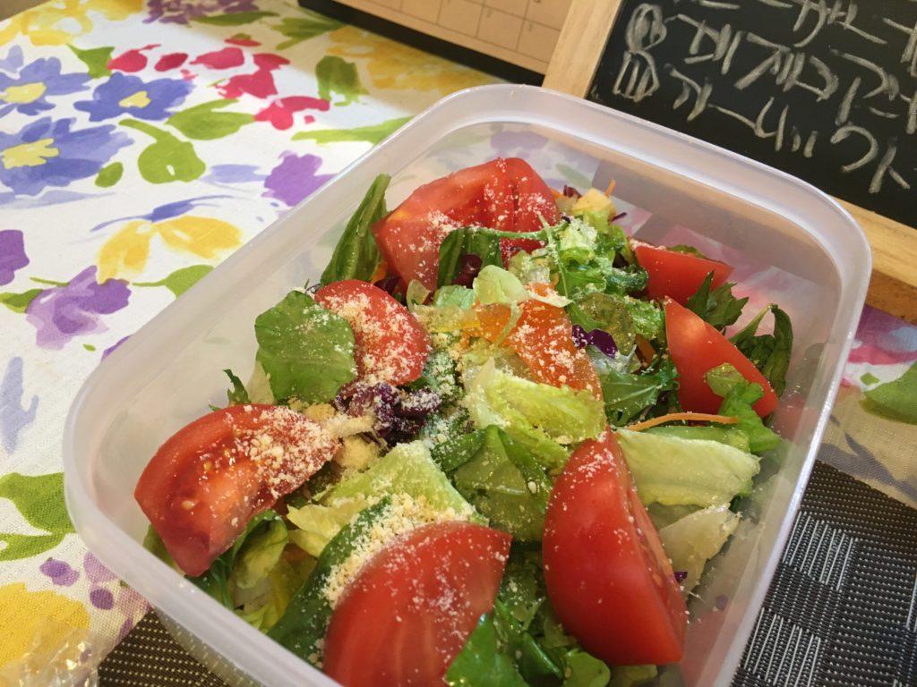 料理教室マンツーマンシーザーサラダ