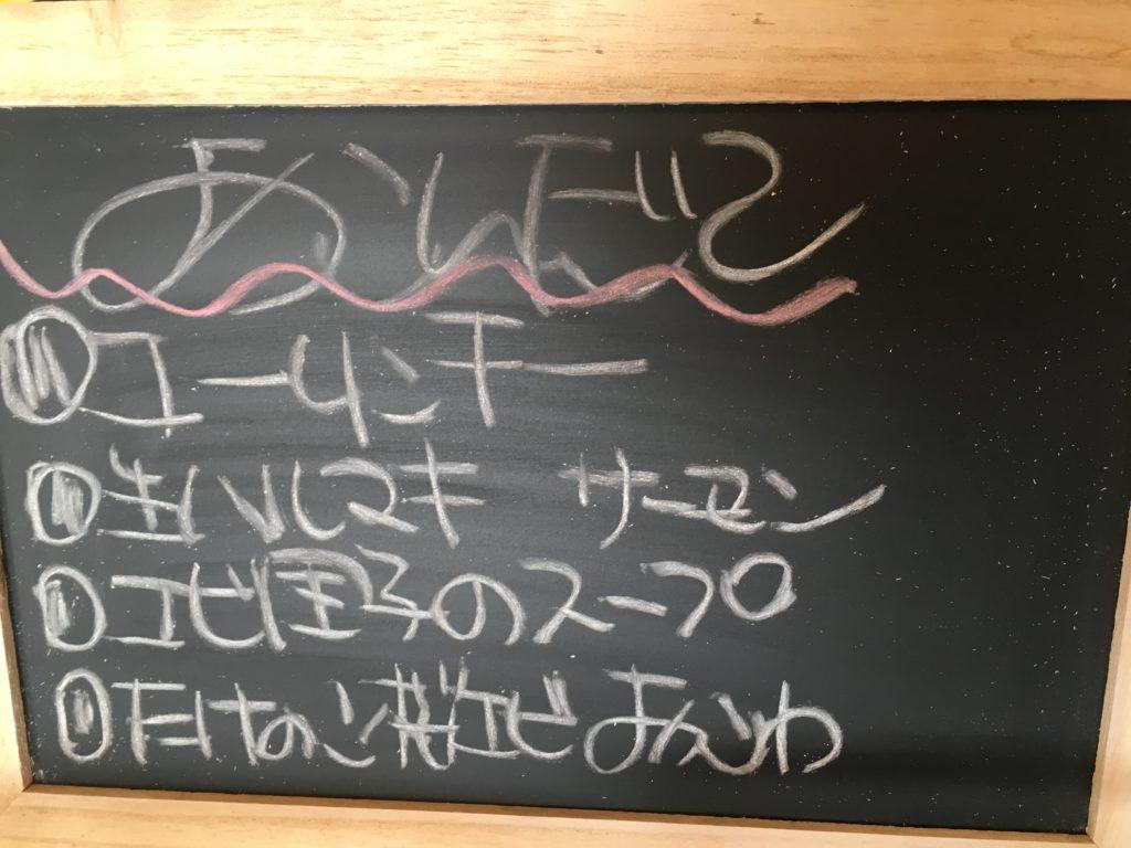 料理教室マンツーマン油淋鶏セット献立