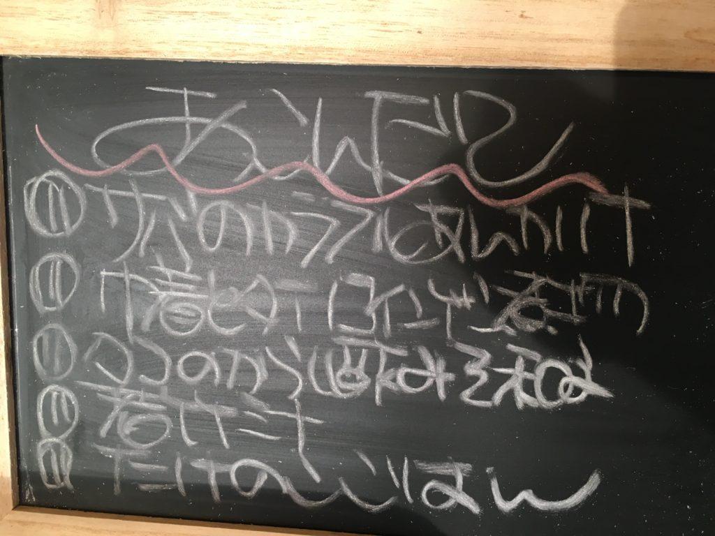 料理教室マンツーマン鱈のカラフル野菜あんかけセット献立
