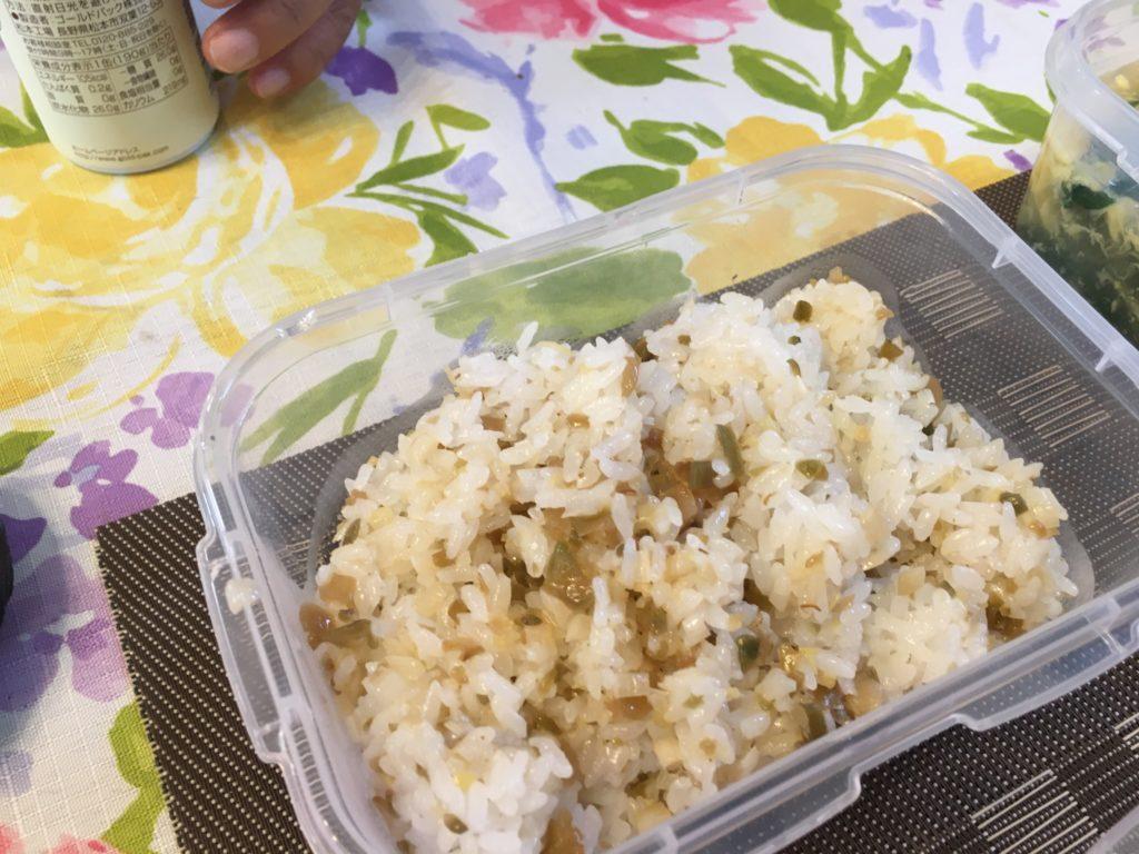 料理教室マンツーマンザーサイご飯