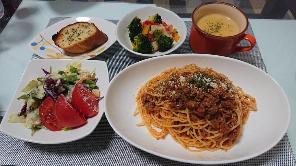料理教室マンツーマンボロネーゼパスタソースセット