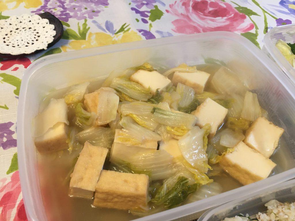 料理教室マンツーマン白菜厚揚げ煮物