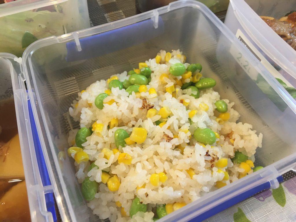 料理教室マンツーマンコーンと枝豆の炊き込みご飯
