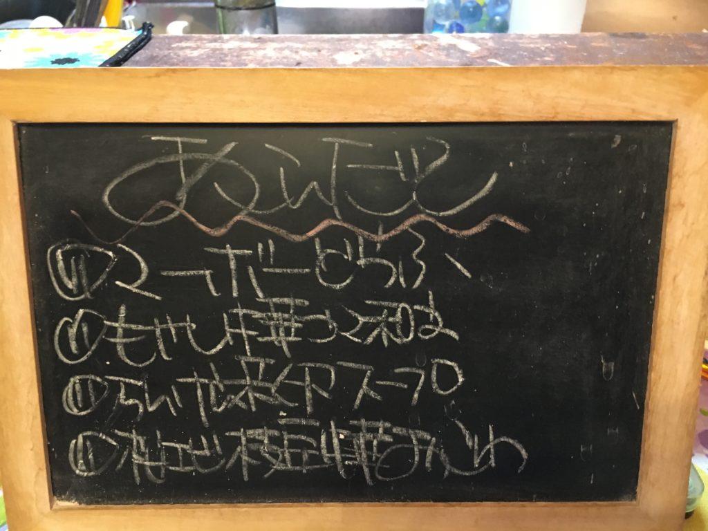 料理教室マンツーマン麻婆豆腐セット献立
