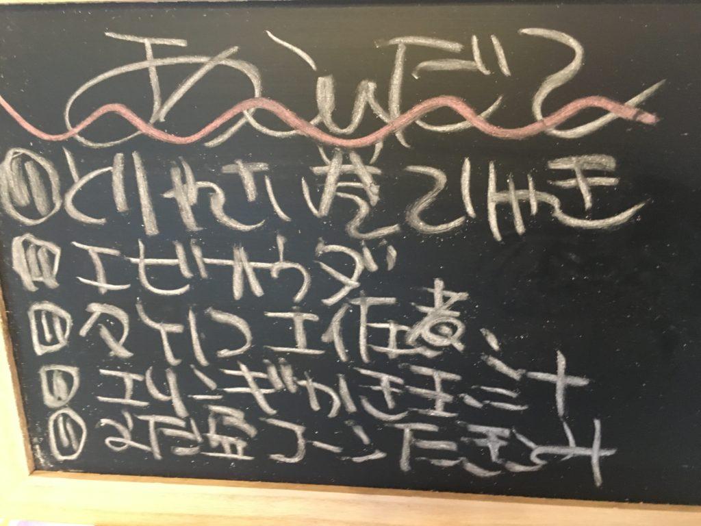 料理教室マンツーマン鶏野菜巻きセット献立