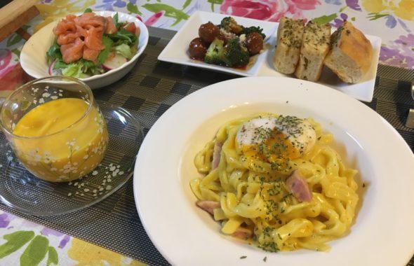 料理教室マンツーマンカルボナーラセット